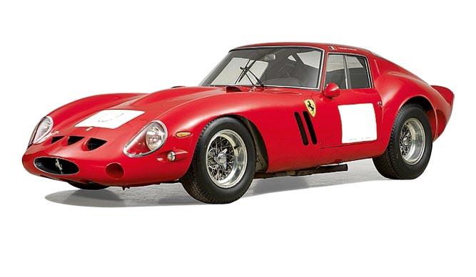 Ferrari, una gran inversión